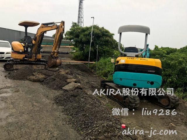二手久保田 小型挖掘机u-30-3 进货介绍【日本二手小型挖掘机批发销售供应商】