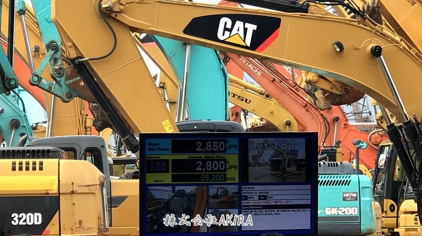 日本挖掘机拍卖会