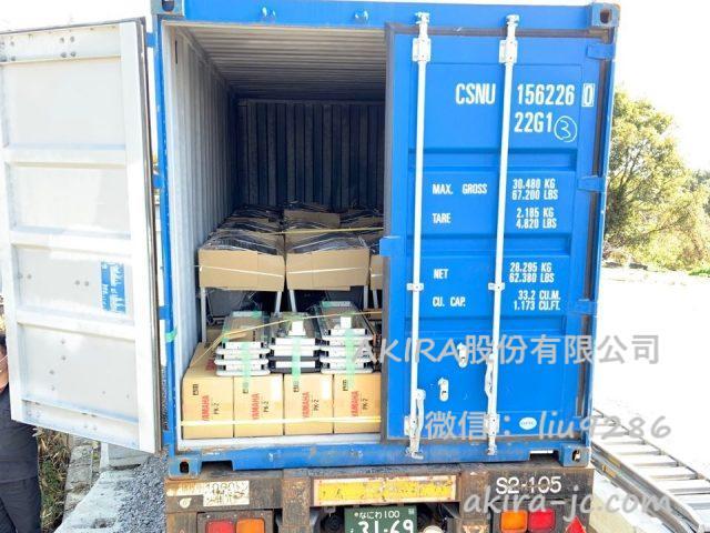 集裝箱貨櫃批發出售日本雅馬哈雙排鍵電子琴