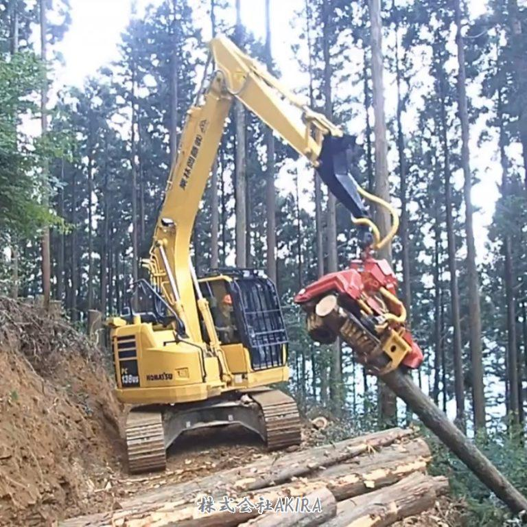 日本林业收割机销售供应