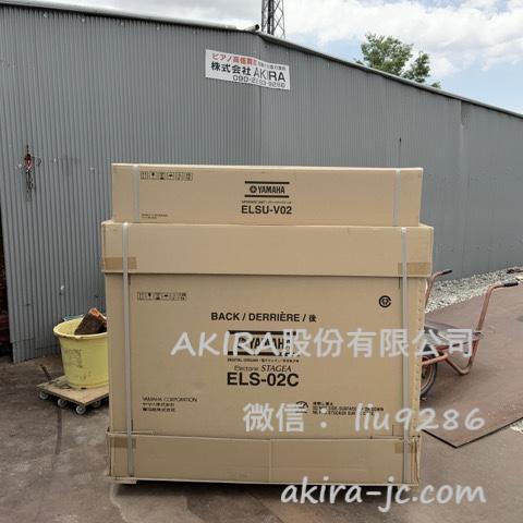 二手雅马哈双排键电子琴为进口国内做装箱准备