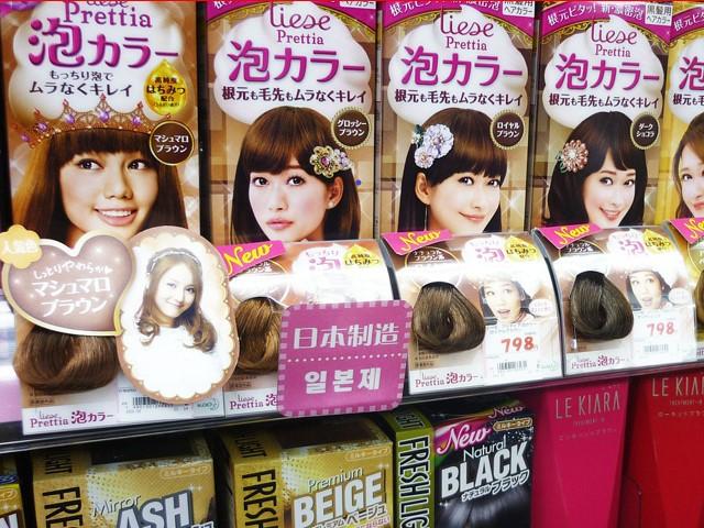 日本药妆店的进货渠道及发货方法
