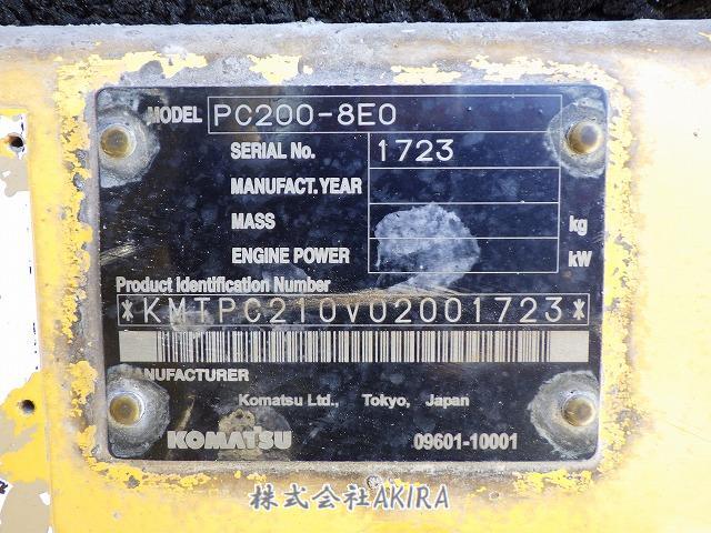 komatsu-pc200-8EO