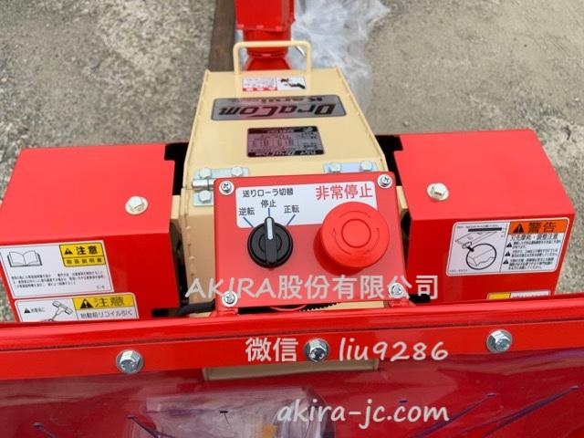 对粉碎机设备进行打包【日本小型粉碎机】