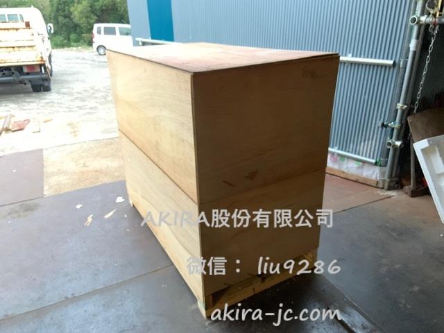 日本karui粉碎机厂家的 KDC-801B设备 打包全过程